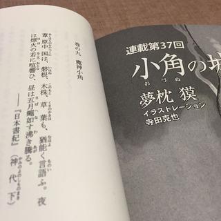 sfm.2016_04-terada