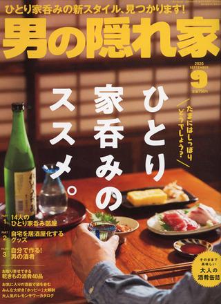kakurega_09