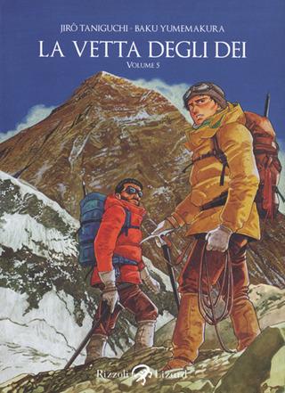イタリア語版「神々の山嶺」vol.5
