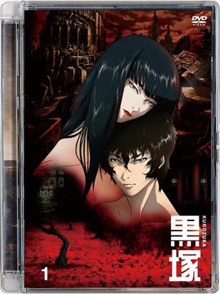 DVD黒塚01