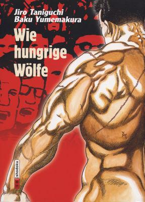 ドイツ語版 餓狼伝