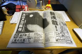 ビックコミックオリジナル8号