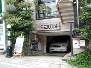 行ってきました日本の鮎_1