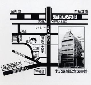 谷口原画展3