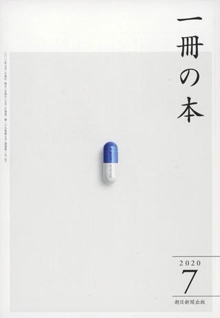 1 BOOK_7