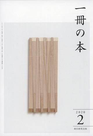 1book.02