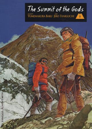 英語版「神々の山嶺」5