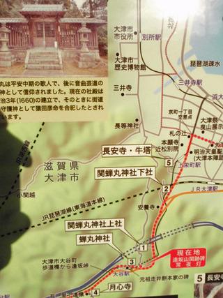 楊貴妃京都合宿9-2