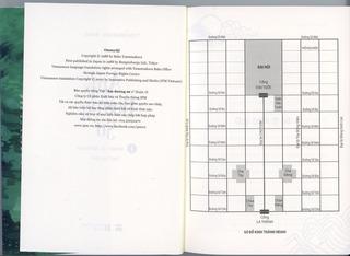 ベトナム語.陰陽師.地図