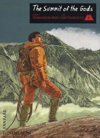 「神々の山嶺01」英語版