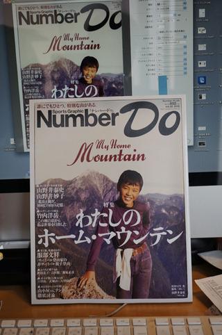 ナンバー Do_22_1