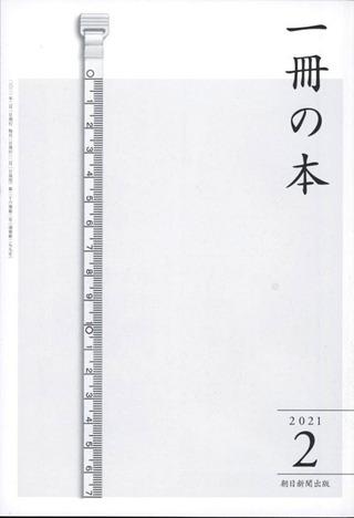 1BOOK_2021_02