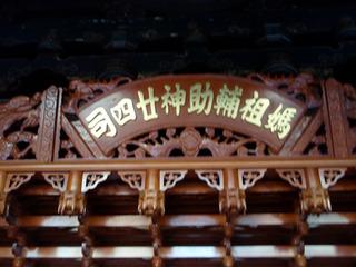 台湾へ釣り7-3