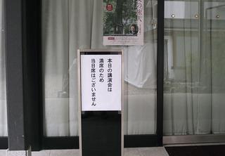 下鴨神社 02