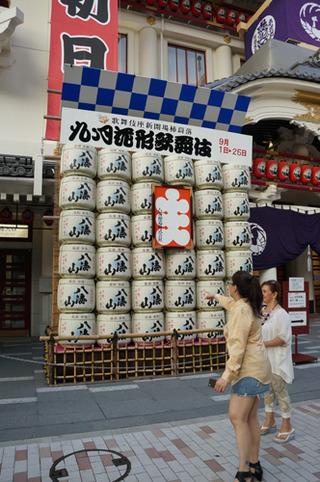 歌舞伎座8月27日.03