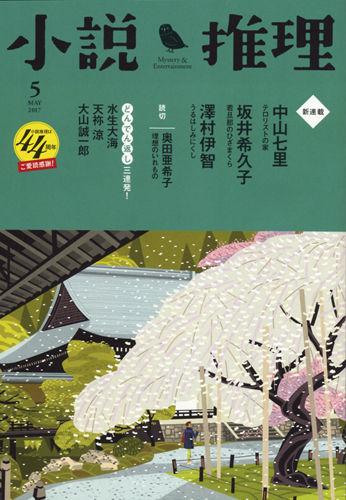 新・餓狼伝 : 夢枕獏公式Blog「酔魚亭 ...