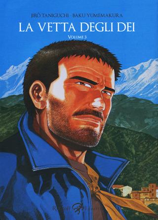 イタリア語「神々の山嶺」3