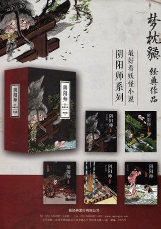 新経典2014年春カタログ表四