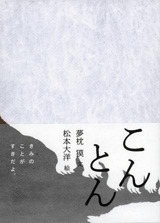 konton_obi
