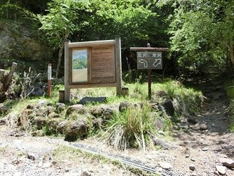 八ヶ岳(硫黄岳~横岳~赤岳)①