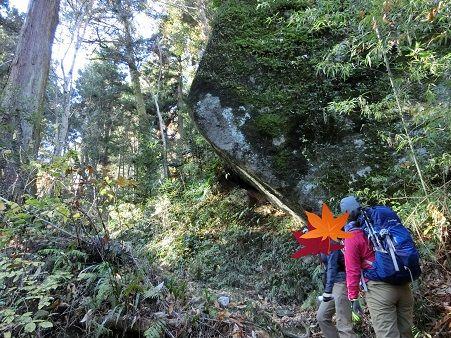 石老山~嵐山