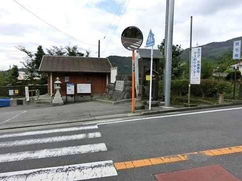 高取山~弘法山