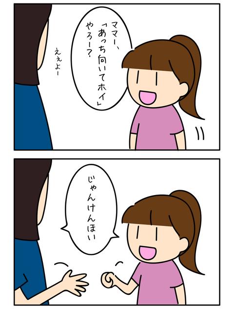 305-01-01