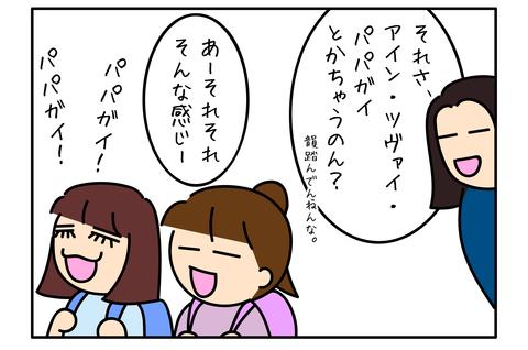307-03-01