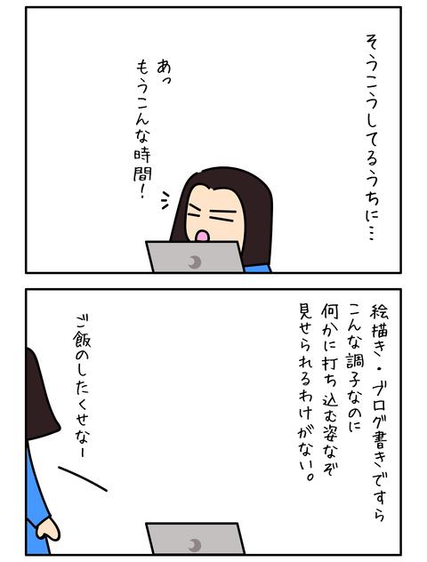 321-03-01