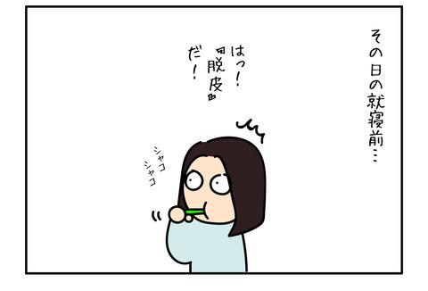 318-02-01