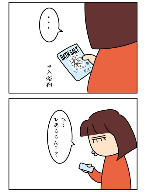 276-01-01