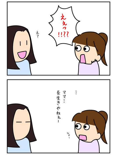 284-02-01