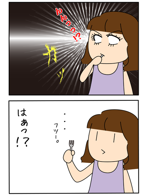 248-02-01