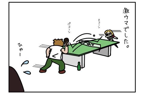 304-03-01