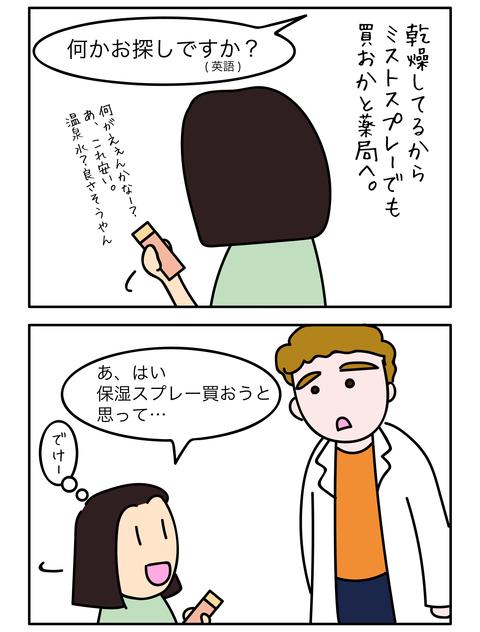 310-01-01