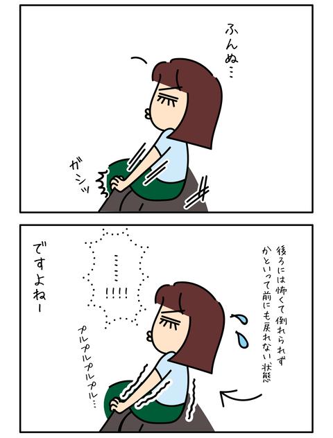 312-02-01