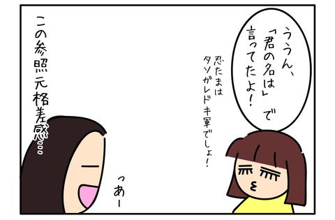 291-02-01