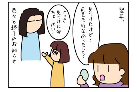 298-03-01