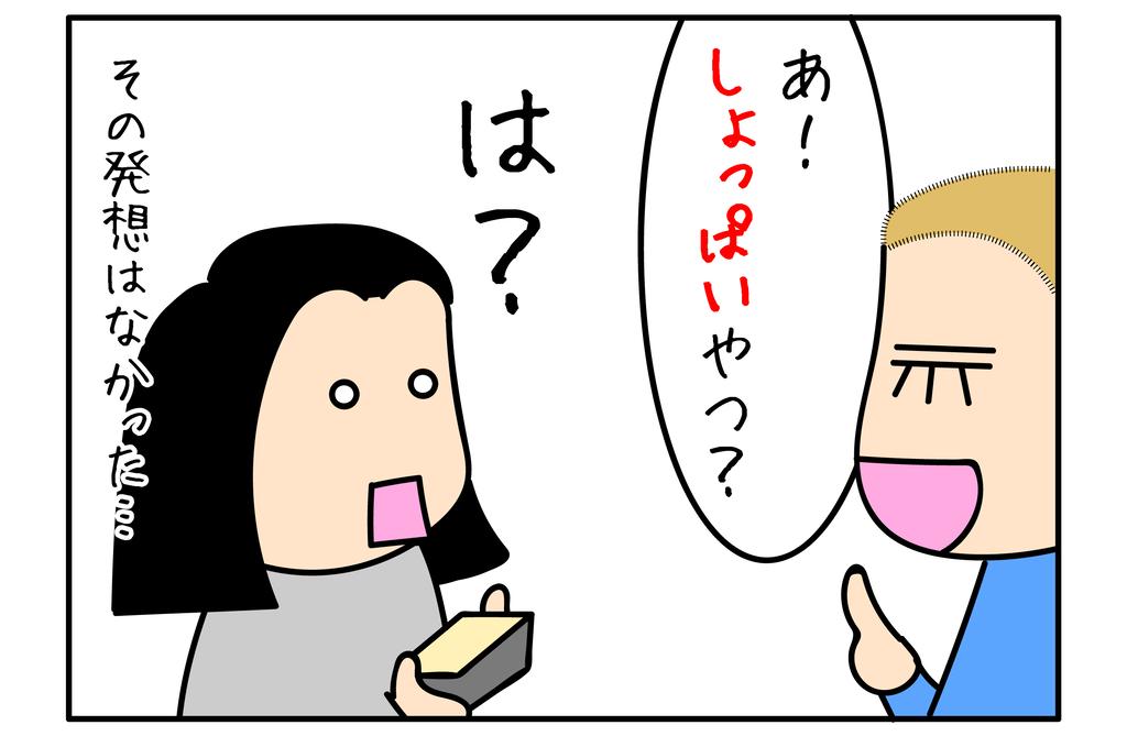 343-03-01