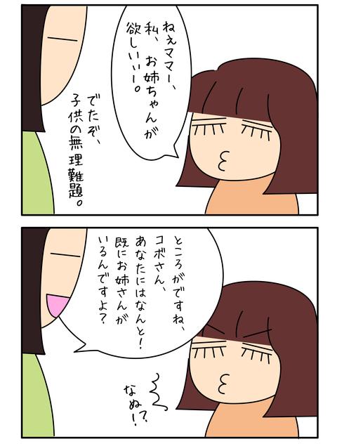 251-01-01