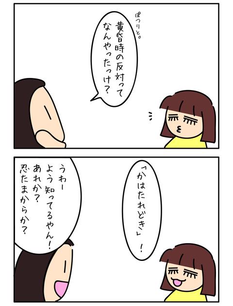 291-01-01