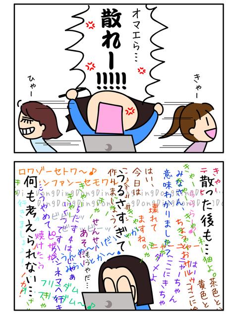 321-02-01