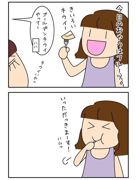 248-01-01