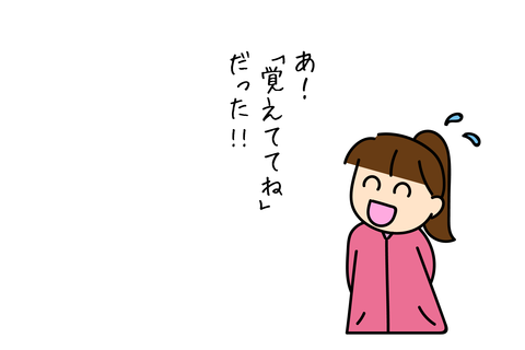 267-03-01