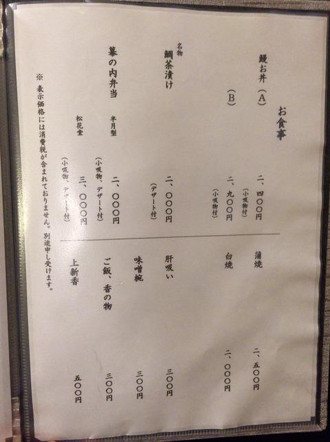 9410F3EF-D504-4401-86EC-419B626A233A