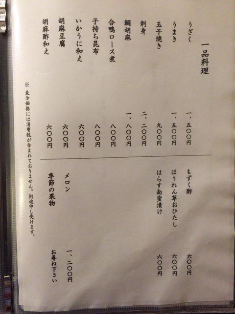 2B5F299E-2D98-453C-AFAE-F818CA90BD75