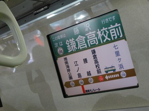 212F3D6B-37DF-445B-9C85-CA4D5D0D1A89