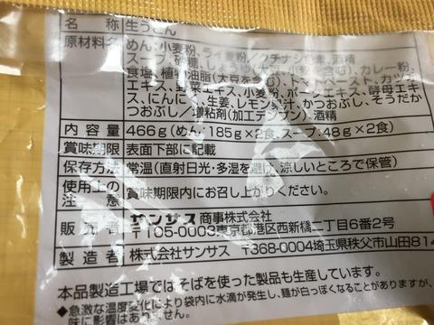 9E7EEFCE-10F8-430E-9CE2-BF62E389539A