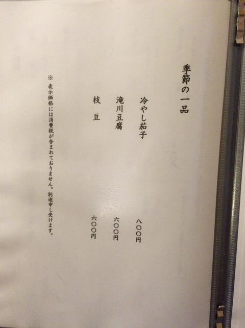 05C4D4A5-BB32-4926-85EC-9E94E0A81502