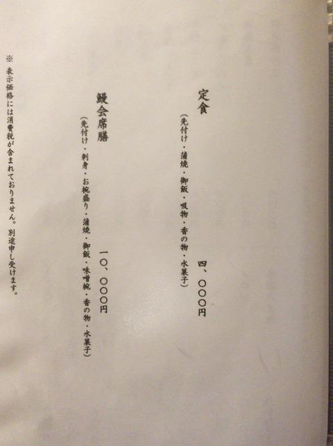 E6E967E1-C0D9-4F37-BB51-7449FE14B7D6
